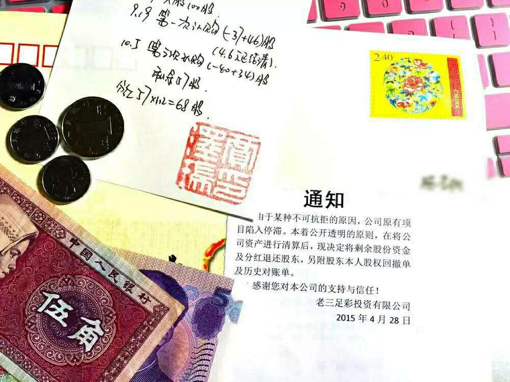 """《【连载】青春的韵脚(六) 那些年的""""创业史""""》"""