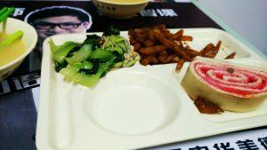 《30th Dec 近期LIT饮食》
