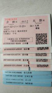 《5th Feb 寒假阶段性小记+南同蒲运转实记》