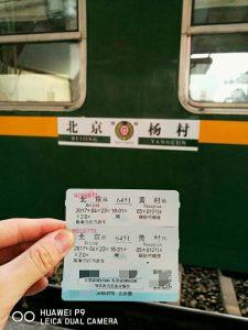 《23rd Apr 公交百站乐with地主(一)(已更新完毕)》