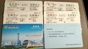 《9th Jul 大家好,我的暑假学(xian)习(yu)计划》
